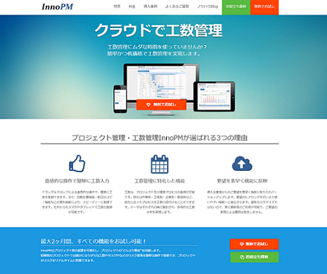 innopm_home