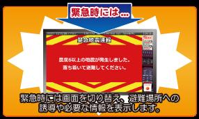 news_20110209-31