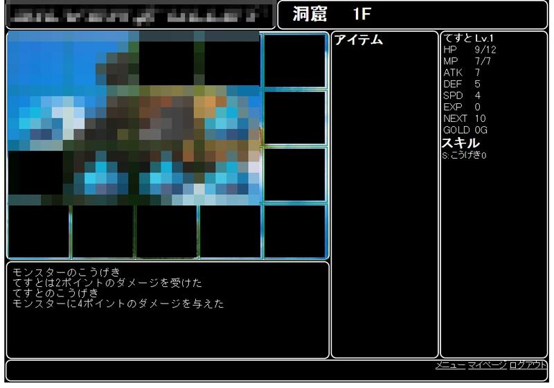 WebBrowserゲーム