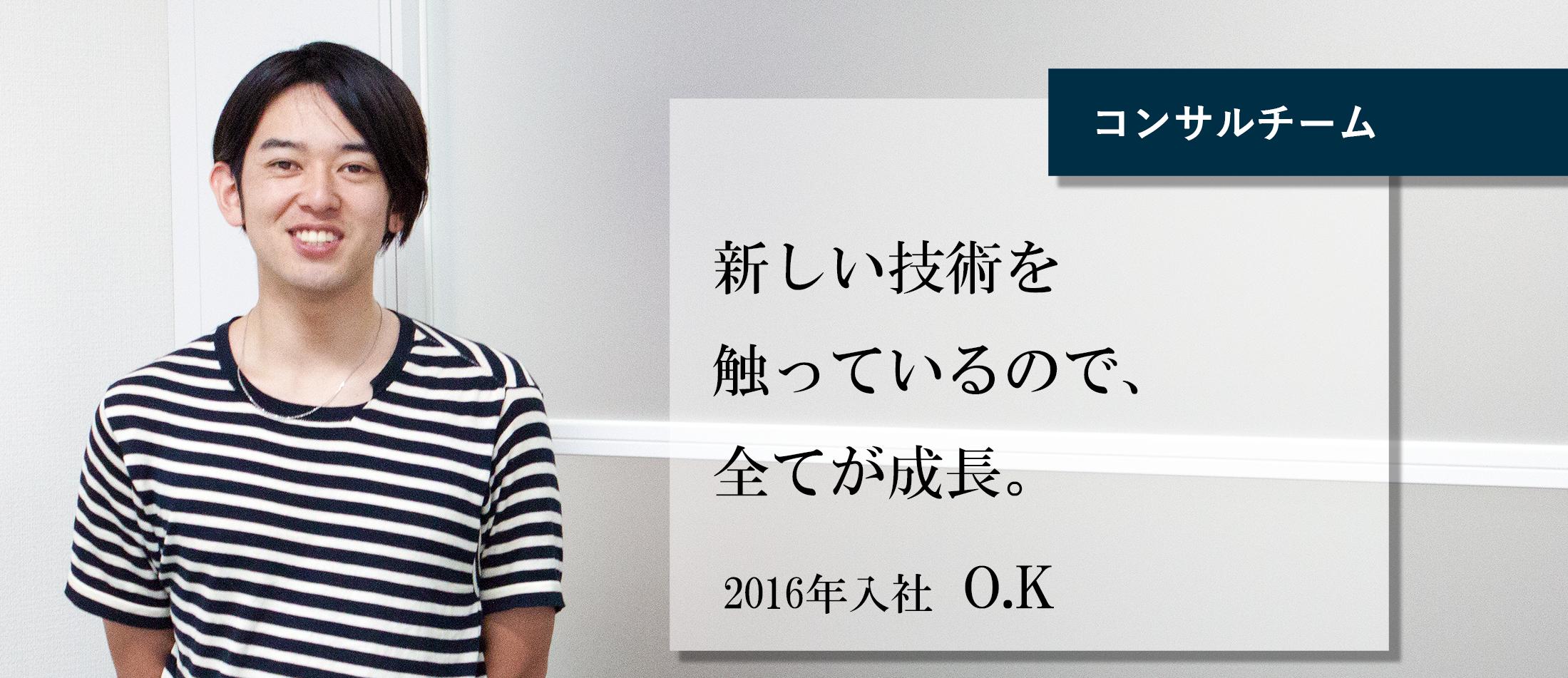 O.K_Top