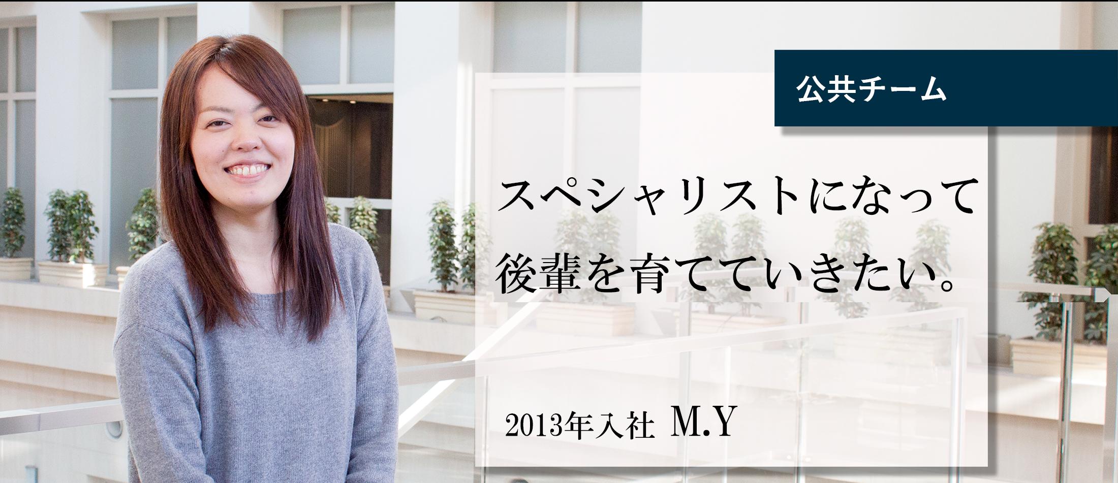 M.Y_Top