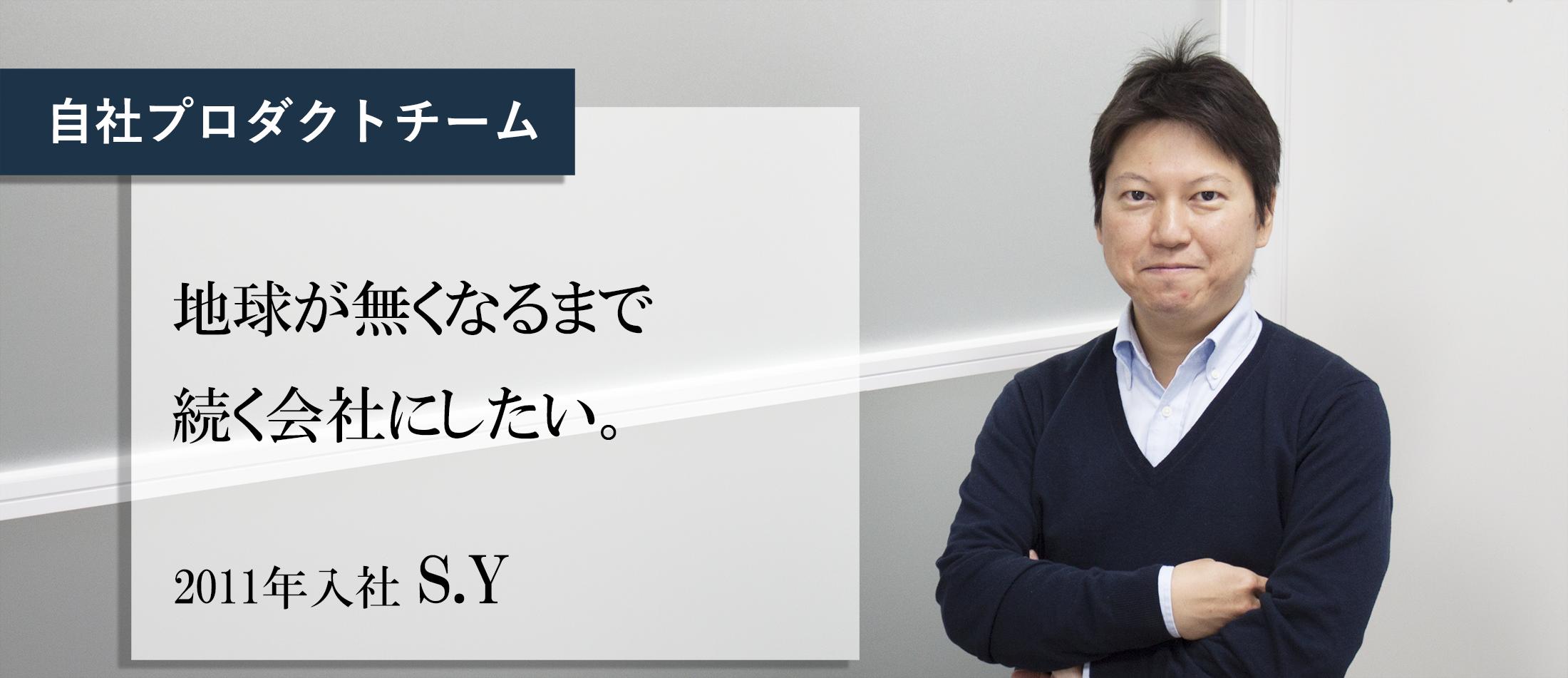 S.Y_Top2